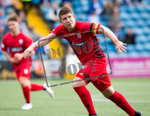Kilmarnock v Queens Park, Betfred Scottish League Cup, Football, Rugby Park - Kilmarnock, Scotland UK - 28 July 2018